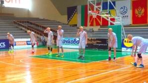 Волейболистите на България се изрусиха