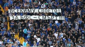 Тежки глоби за Нефтохимик и Левски, Бурабия ще започне престоя си в Турция с два мача наказание