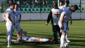 """УЕФА погна два отбора от България за """"черно тото"""""""