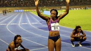 Илейн Томпсън ще бяга само на 100 метра на световното първенство