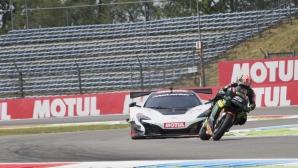Сена vs. Зарко преди състезанието от MotoGP в Холандия (видео+галерия)