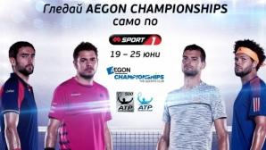 Григор Димитров срещу Медведев на живо по Mtel Sport 1
