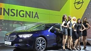 Впечатляваща премиера на новия Opel Insignia в България
