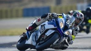 Най-добрите родни мотоциклетисти стартират из цяла Европа този уикенд