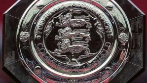 """Челси, Арсенал и ФА даряват приходите от """"Къмюнити Шийлд"""" за пострадалите от пожара в Лондон"""