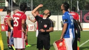 Групата на ЦСКА-София за контролата с Университатя