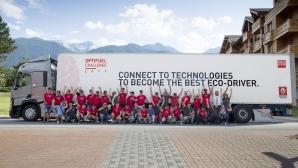 Състезанието за ефективно шофиране на Renault Trucks с нов шампион