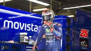 Винялес излезе начело след втората тренировка от MotoGP в Холандия