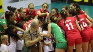 България заминава за турнира в Русия в събота