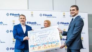 Fibank получи специално признание от БОК (видео)