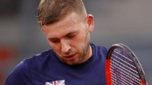 Световният номер 50 в тениса изгърмя с проба за кокаин