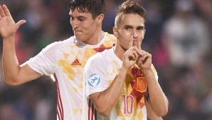 Денис  Суарес донесе победа на Испания на европейското за младежи