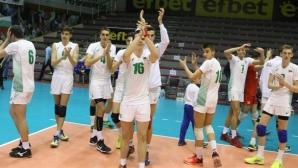 България започна с победа участието си на Балканиадата по волейбол до 17 години