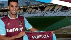 Арбелоа сложи край на кариерата си