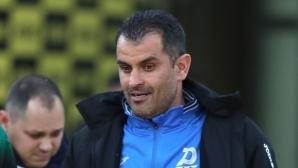 Треньорът на Дунав търси съвети от Стойчо за Иртиш