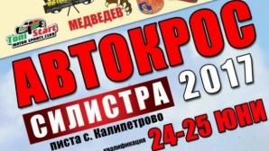 Калипетрово приема четвъртия кръг на шампионата по автокрос