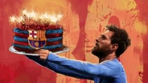 30 невероятни факта за рожденика Лео Меси