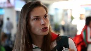 4 сантиметра не стигнаха на Габриела Петрова за победа във Финландия