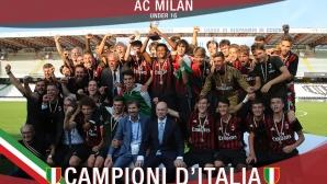 Синът на Паоло Малдини стана шампион на Италия с Милан (видео)