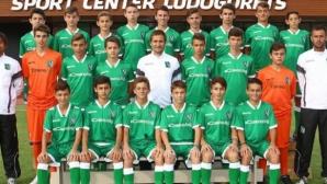 Лудогорец U15 докосна финала на държавното първенство