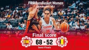 Испания е първият финалист на Евробаскет 2017