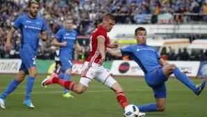 Десподов: Играем силно