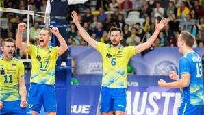 Словения - Япония финалът във втора дивизия в Световната лига (видео)