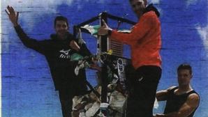 Волейболен национал качи връх Вихрен