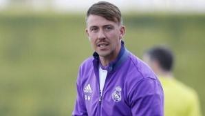 Гути с исторически требъл в Реал Мадрид