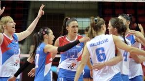 Сърбия обяви състава си за Световното Гран при