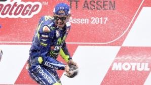 """Роси: Победата на """"Асен"""" е много важна за шампионата"""