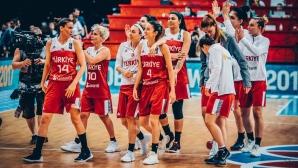Турция спечели петото място на женския Евробаскет