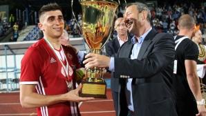 ЦСКА-София се връща с купа от Австрия, чака решението на КАС за Европа в понеделник