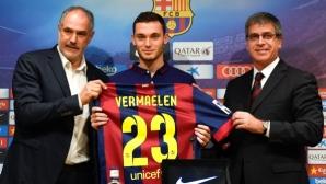 Торино иска Вермален под наем
