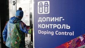 Сменят контейнерите за допинг проби