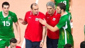 Бивш селекционер на България фаворит да застане начело на шампионите