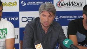 Дунав внесе яснота около казуса с ЦСКА-София в ЛЕ, разкриха интересни подробности