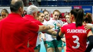 """Сърбия ни преби на волейбол на """"Елцин Къп"""""""