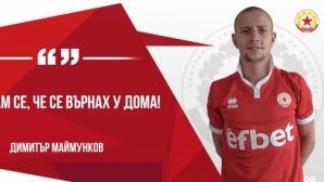 Новият играч на ЦСКА 1948: Радвам се, че се върнах у дома