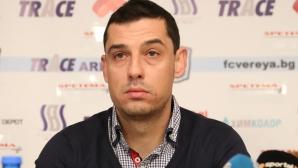 Томаш коментира има ли шанс Бербатов да остане в Берое