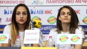 14 българки ще боксират на Европейското в София