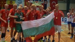 България спечели Балканиадата за юноши (ВИДЕО + ГАЛЕРИЯ)