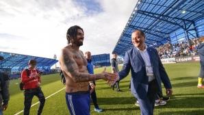 Благой Георгиев отряза Арсенал и остава в Оренбург