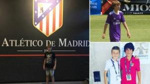 Атлетико привлече талант от школата на Реал Мадрид