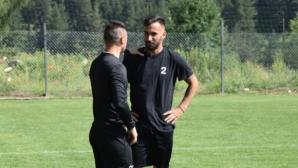 Нов играч се присъедини към Локомотив (Пловдив)