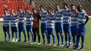 Общинският съвет в Радомир увеличи субсидията на ФК Струмска слава