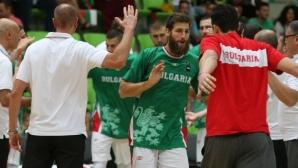 България ще има двама капитани