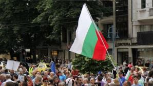 Стотици на протест в Асеновград след нападението над децата от местния отбор по кану-каяк