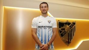 Защитник на Ница подписа с Малага