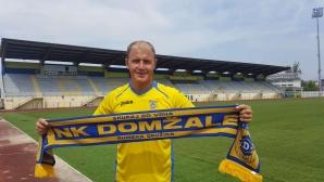 Ибричич с нов отбор в Словения